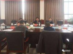 西华县委书记林鸿嘉主持召开教育扶贫健康扶贫推进会