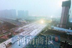 万吨级连续梁将跨过京广铁路 农业路高架东西向年底将全线通车