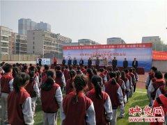提高学生自救能力!河南省水上安全知识进校园活动启动