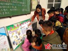 回族小学开展主题活动 预防春季传染病
