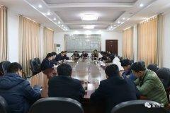 西华县人大机关组织开展集中学习活动
