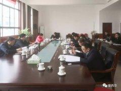 西华县委书记林鸿嘉主持召开金融扶贫座谈会