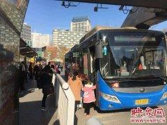 郑州16条公交开通定制服务增发车辆确保清明祭扫出行