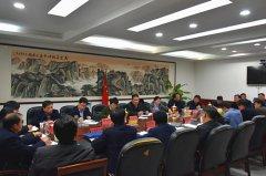 区脱贫攻坚领导小组在裴城镇召开日督导第六次会议