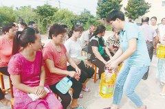 辉县市妇联启动惠民帮扶活动 - 今日辉县 - 辉县市政务动态
