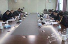 区长王凯杰主持召开百城提质工程及全国文明城市创建工作推进会