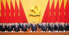 决胜全面建成小康社会 夺取新时代中国特色社会主义伟大胜利 中国共产党第十九次全国代表大会在京开幕 习近平代表第十八届中央委员会向大会作报告