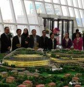 董红倜率队考察中铁国际生态城