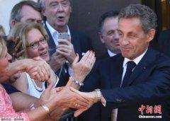 法国2017年大选右派初选:萨科齐被淘汰(图)