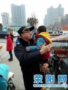 三岁孩童不慎走失 巡防帮助找寻家人