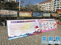 市住建局组织开展无障碍知识集中宣传活动