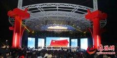 """3月中国好人榜发布仪式""""在商丘举行"""
