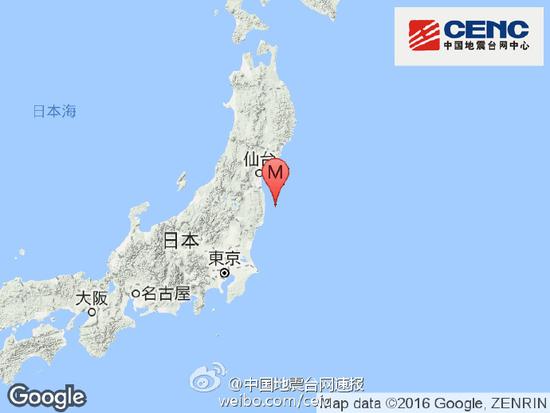 日本本州东岸近海发生7.2级地震 震源深度10千米