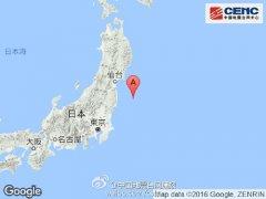 日本本州东岸远海发生7.5级地震 震源深度59千米