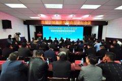宁陵首届旅游发展高层论坛成功举办