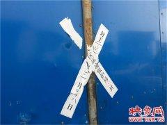 郑州一企业疑向深井内排污长达三年 警方已立案调查