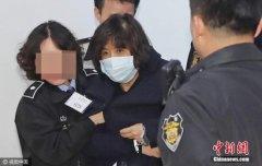 """崔顺实等韩""""亲信门""""3名被告最早下月同庭受审"""