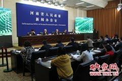 第26届信阳茶文化节将于4月28日开幕 公交免费景区半价