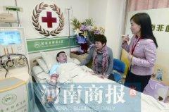 """郑州""""第一高龄""""捐献者:救人要救到底"""