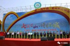 襄城县第一届首山油菜花旅游文化节盛大开幕!