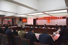 区脱贫攻坚领导小组在李集镇召开日督导第五次会议