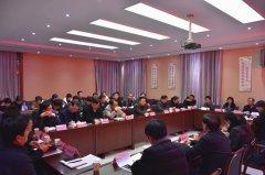 区脱贫攻坚领导小组在龙城镇召开日督导第七次会议