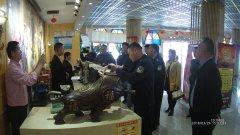 镇平县大力开展文化市场集中整治行动