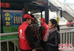 清明小长假郑州公交34条线路增发车辆 保障市民出行