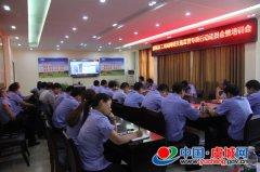 县工商局召开网络交易监管动员会