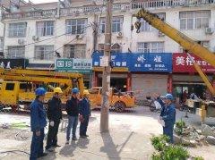 商城县供电公司:强化现场管控,提升本质安全