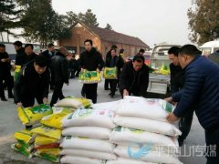 春节临近,后城村28户老党员收到爱心捐赠