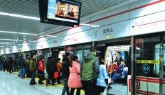 郑州地铁客运量突破6亿人次 清明期间部分站点将迎大客流
