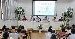 全省教育科研人员高级研修班在华东师大举办