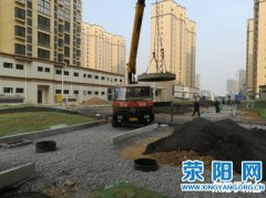四村联建安置区预计12月底实现通水