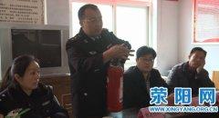 索河办杨五楼村举办消防培训会
