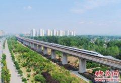 """河南各地迎来""""清明""""小长假返程高峰 增开高铁、城际等列车41.5对"""