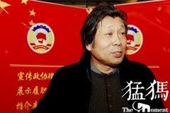 省政协委员郭爱和:关注河南文艺的传承与创新 反映河南工匠精神