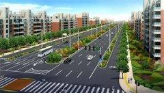 总投资约90亿元 建成道路216公里 2018年惠济区将新续建道路150条