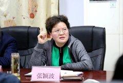 县长张颖波就蔬菜产业发展等进行一线座谈