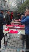 领了春联,明珠花园小区业主纷纷签名:今年春节不放炮了