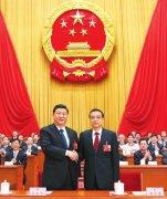 国家主席习近平签署主席令  任命李克强为国务院总理