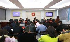 县委办公室召开文明单位创建工作会