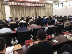 省政府安委会第十五督导组督导固始企业安全生产和基层安监机构建设