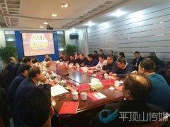 共叙友情 共谋发展,石龙区举行迎新春企业家座谈会