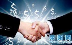 【智汇郑州 智汇荥阳】郑州市优秀企业家领航计划实施细则(暂行)