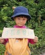 """四岁小女孩儿成""""中国最小背包客"""",随父徒步挑战川藏线,你怎么看?"""