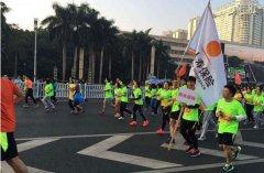 南宁国际半程马拉松火热开跑 阳光保险再度保驾护航