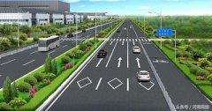 今年郑州惠济区将续建、新建道路150条,9条为主干道!位置公布