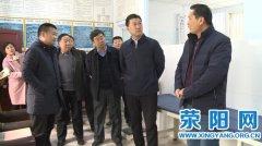 【全力以赴打好脱贫攻坚战】市委副书记张东辉调研督导脱贫攻坚工作