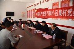 县委书记李振兴假日期间深入到各乡镇调研脱贫攻坚工作